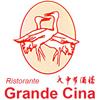 Vai a: Grande Cina